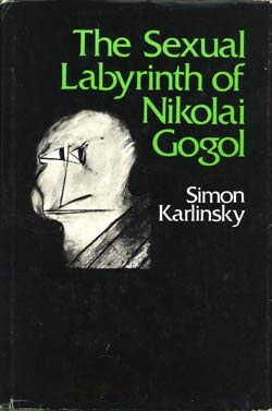 Image for The Sexual Labyrinth of Nikolao Gogol